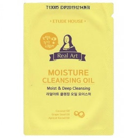 Пробник<br /> ETUDE HOUSE Real Art Moisture Cleansing Oil