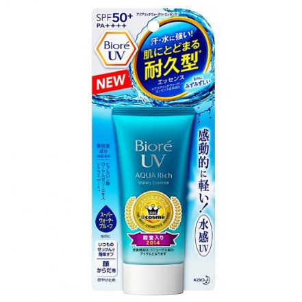 BIORE UV Aqua Rich Watery Essence <br />SPF50+ PA++++ <br />(версия 2017 года)