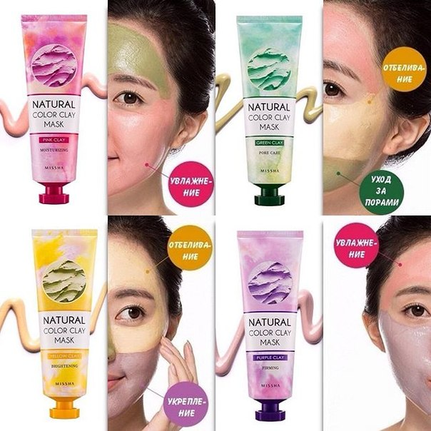 Маска глиняная<br /> MISSHA Natural Color Clay Mask