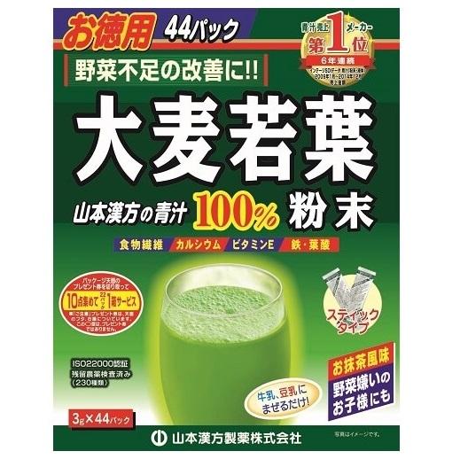 Аодзиру из ячменя <br /> YAMAMOTO Barley Grass Powder