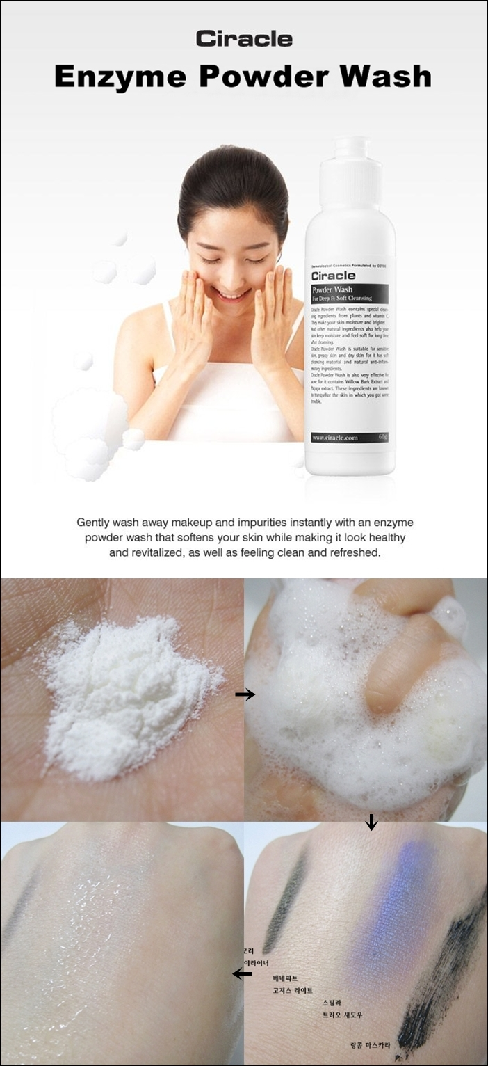 Пудра для умывания <br /> CIRACLE Powder Wash For Deep&Soft Cleansing
