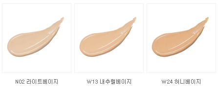 ETUDE HOUSE Precious Mineral <br />BB Cream Perfect Fit SPF30 PA++