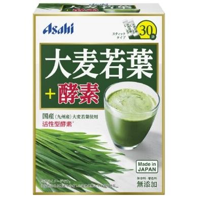 Аодзиру из ячменя с энзимами <br /> ASAHI Aojiru Green Barley + Enzymes