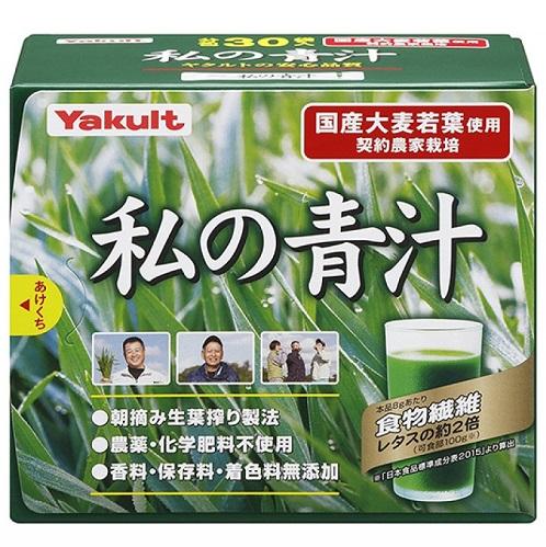 Аодзиру из ячменя <br /> YAKULT Aojiru Green Juice