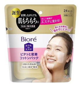 Маска-патчи BIORE Ouchi De Esthe Facial Cotton Paper Face Mask