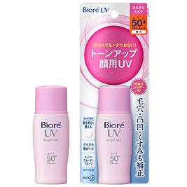 BIORE UV Bright Milk <br />SPF50+ PA++++