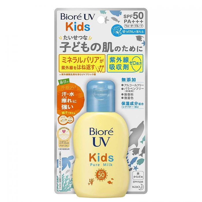 BIORE UV Kids<br /> Pure Milk SPF50+ PA++++