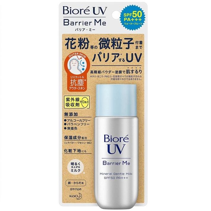 BIORE UV Barrier Me Mineral Gentle Milk <br />SPF50+ PA++++