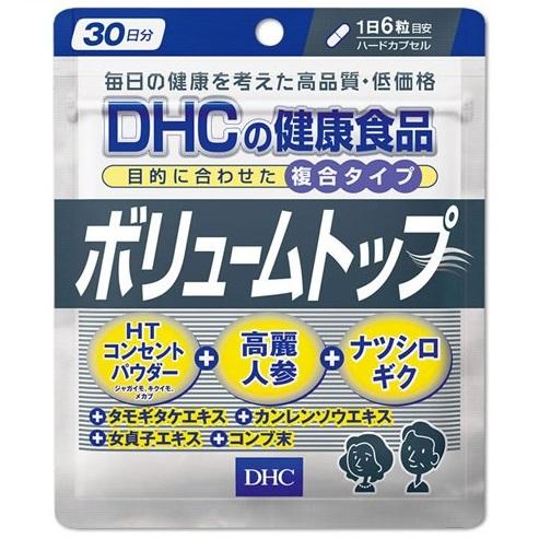 БАД для роста и густоты волос <br /> DHC Volume Top