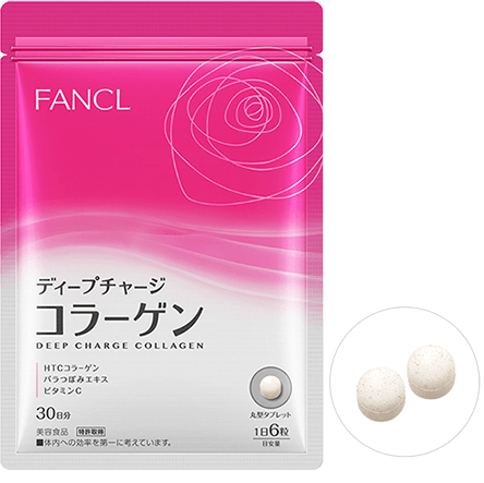 оллаген + экстракт бутонов роз <br />FANCL Deep Charge Collagen