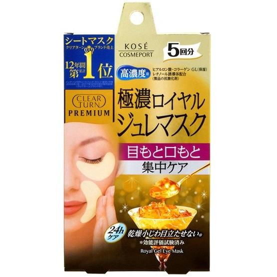 Маска (патчи) для кожи под глазами <br />KOSE Clear Turn Premium Royal Jelly Eye Mask
