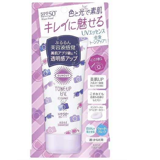 KOSE Suncut Tone Up UV Essence <br />SPF50+ PA++++