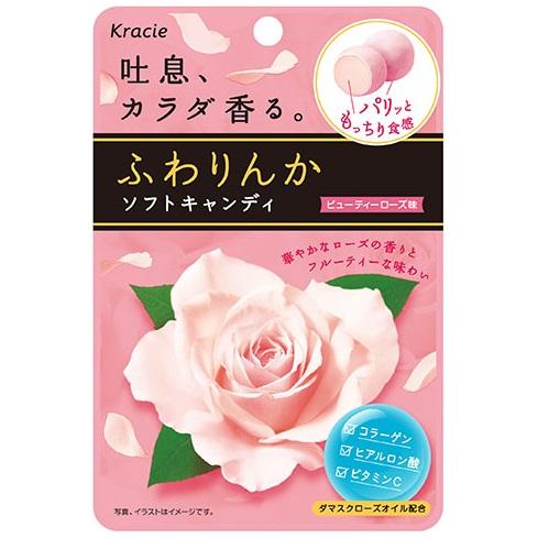 Конфеты с коллагеном, гиалуроновой кислотой и витамином С<br /> KRACIE Fuwarinka Soft Candy Beauty Rose