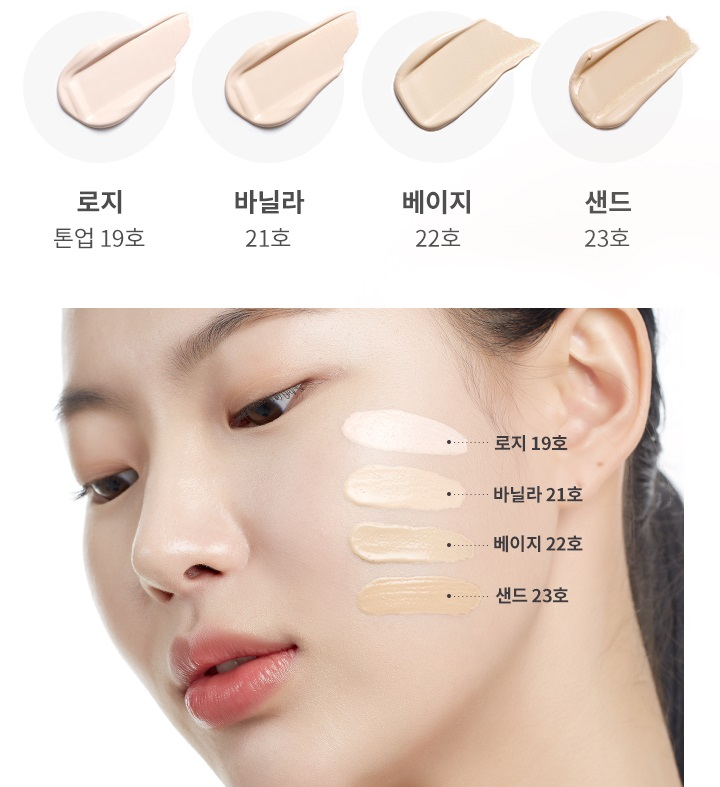 MISSHA M Perfect<br /> Blanc BB SPF50