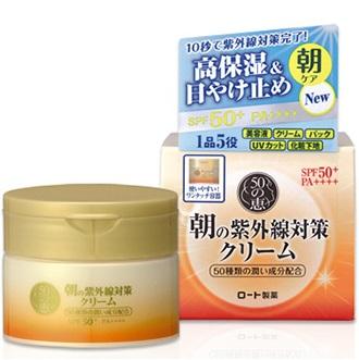 Крем для возрастной кожи многофункциональный <br /> ROHTO 50 Megumi Morning UV SPF50+ PA++++