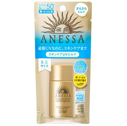 SHISEIDO Anessa Perfect UV Sunscreen Skincare Milk<br /> SPF50+ PA++++