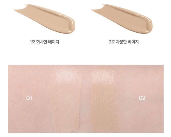 TONY MOLY Luminous Goddess Aura <br />BB Cream SPF37