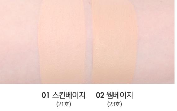 TONY MOLY Luminous Goddess Aura Fabric BB Cream SPF50