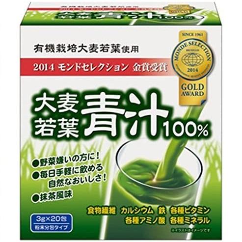 Аодзиру из ячменя <br /> YUWA Young Barley Green Juice